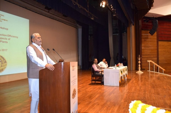 Inaugurated a National Workshop on improving Feed Production Efficiency  2