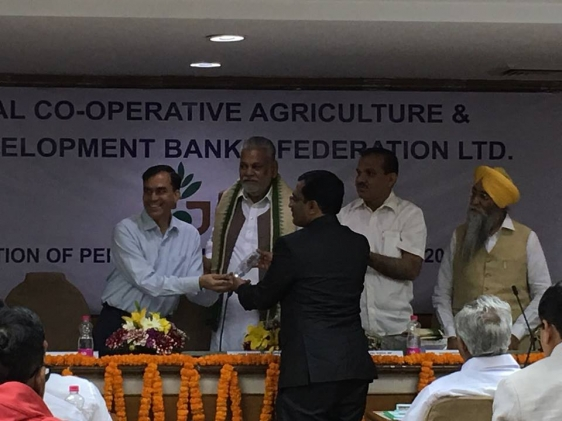 Y\'day I was invited to by National Co-operative Agriculture 3