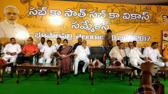 Attended Modi Fest Function at Bhopala Palli in Telangana 1