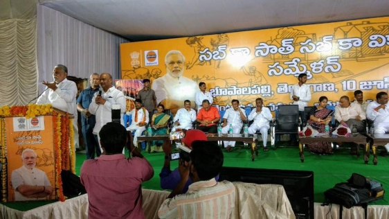 Attended Modi Fest Function at Bhopala Palli in Telangana 2