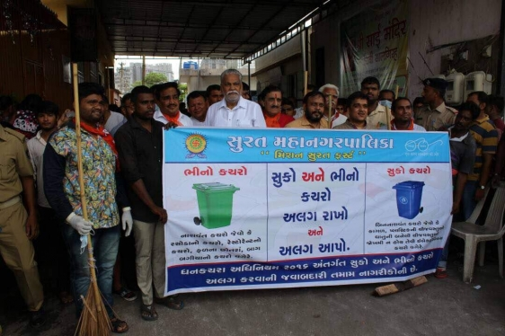 Promoted CleanIndia Project in Surat 1
