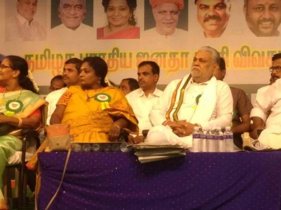 at Dharampuram in Tamilnadu attended Kisan Sammelan 1