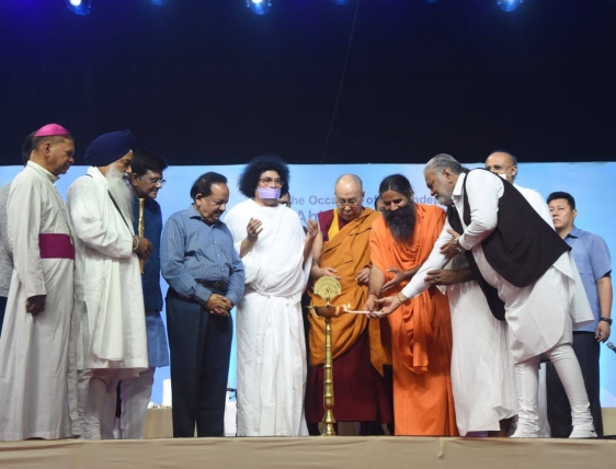 I participated in World Peace and Harmony Conclave 1