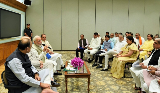interaction session with PMO